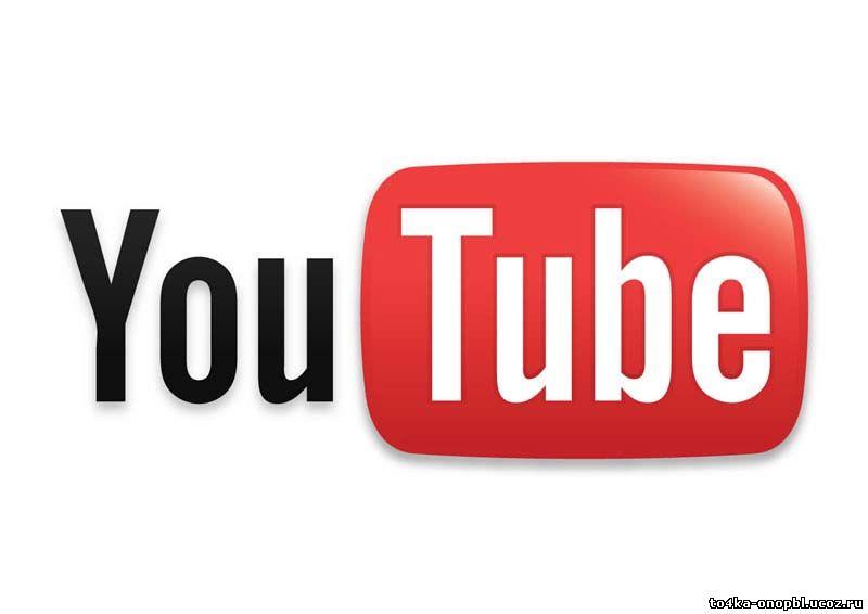 Команда Точка опора на Youtube